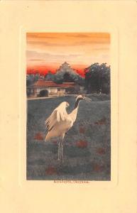 Japan Old Vintage Antique Post Card Korakuyen Okayama Writing on back