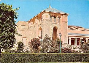 Saudi Arabia Jeddah - Quasr al-Hamra 1979
