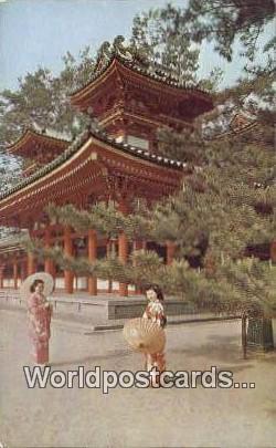 Kyoto Japan Heian Shrine  Heian Shrine