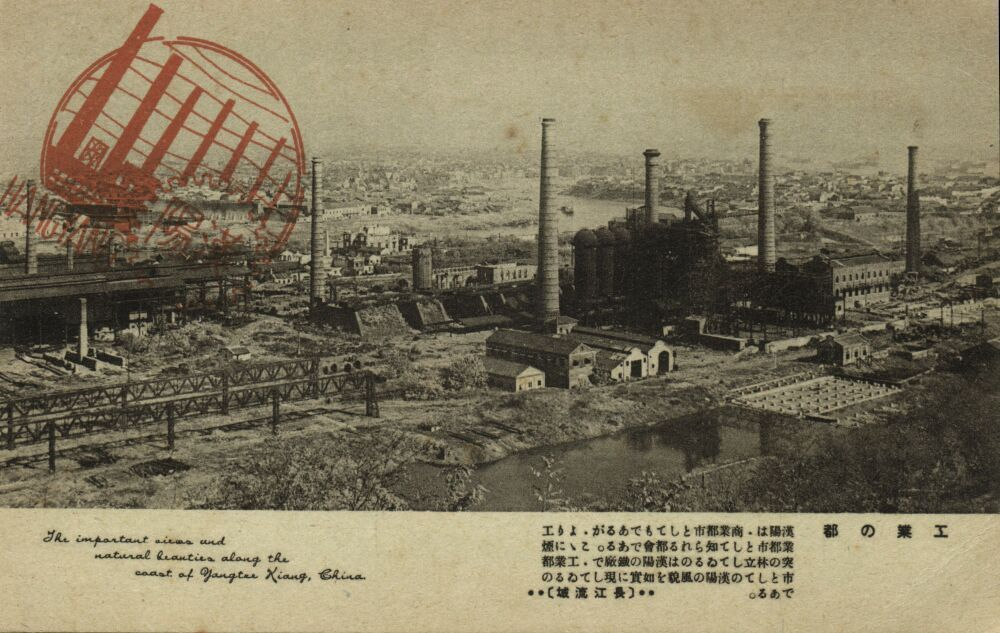 yangtze river essay