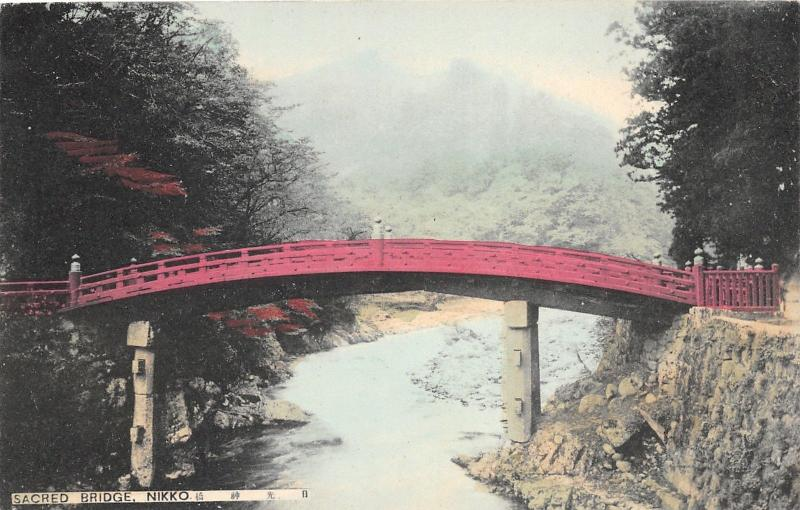 Nikko Japan~Shinkyo Sacred Bridge~Handcolored?~c1910 Postcard