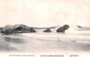 Japan Old Vintage Antique Post Card KaisuiYoku of Shobudahama Writing on back