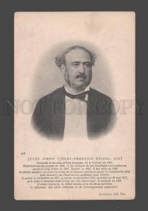 093080 Jules SIMON French Statesman & Philosopher Vintage RARE