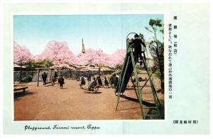 Japan  Beppu  , Turumi  Resort  Playground