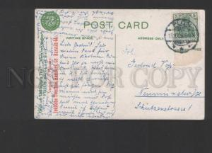 076921 BURMA Great Pagoda Rangoon & advertising Vintage PC