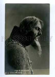 243761 CHALIAPIN Russian OPERA Singer BASS Ivan Terrible PHOTO