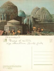 Samarcanda Uzbekistán Shakhi-Zinda Mausoleum Complex Vintage Rusa Tarjeta Postal