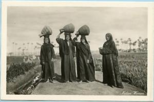 Africa - Egypt, Native Women   *RPPC