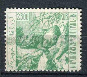 265279 Azerbaijan 1918 year Civil WAR stamp green BEAR