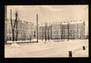 051271 RUSSIA Pskov House of Councils Vintage PC