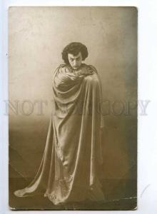 243338 DEMON Russian OPERA singer Vintage REAL PHOTO