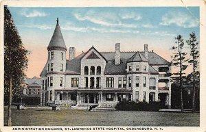 Administraiton Building, St Lawrence State Hospital Ogdensburg, New York, USA...