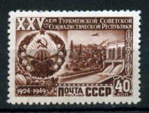 503913 USSR 1950 year Anniversary Turkmenistan Republic stamp