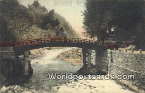 Nikko Japan Sacred Bridge, NYK Line Advertising  Sacred Bridge, NYK Line Adve...