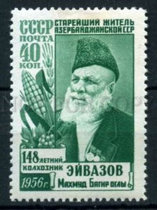504536 USSR 1956 year oldest man of Azerbaijan Mahmoud Eyvazov