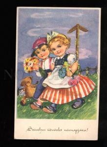 032921 TEDDY BEAR & Children as Lovers. Vintage PC