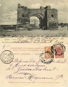 russia, ANAPA Анапа, Gates of an Ottoman Fort (1904) Postcard