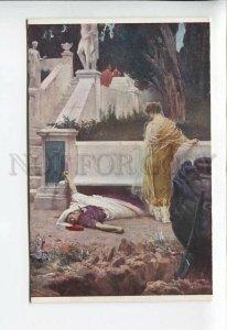 3185931 RUSSIA JAN STYKA Death Nero Vintage Lapin #440 postcard