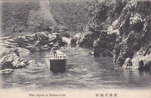 Uko Rapids At Hodzu River Kyoto Japan