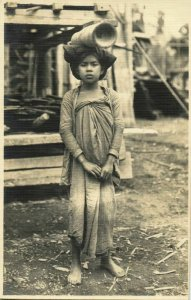 indonesia, SUMATRA, Beautiful Young Batak Girl (1930s) RPPC Postcard