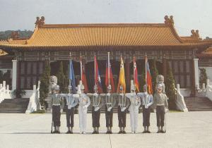 Armed Soldiers at Taiwan National Revolutionary Martyrs Shrine Military Postcard