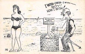 Risque Comic Unused