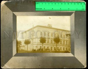 171098 Russia VYATKA Real School Students Vintage REAL PHOTO