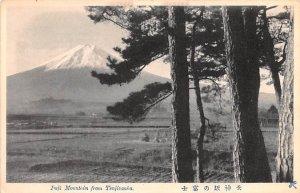 Fuji Mountain from Tenjinzaka Japan Unused