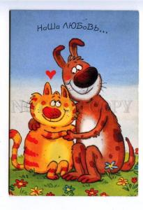 167988 Love CAT & DOG by Valerie MICHAUT old Colorful PC