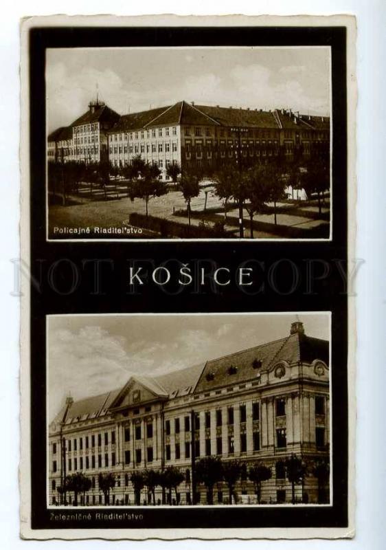 213792 SLOVAKIA KOSICE Vintage photo postcard