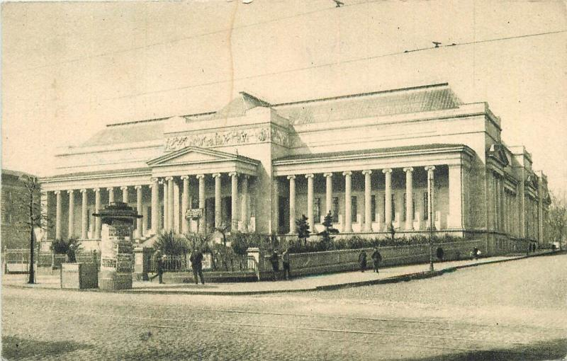 Russia Moscow Fine Arts Museum Volkhonka 1933 postcard