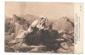 Lendemain du Tremblement de Terre After the Earthquake Leopled Louis Robert ND