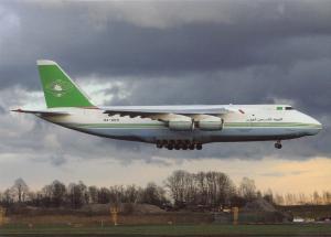 LIBYAN ARAB AIR CARGO, ANTONOV An124-100, unused Postcard
