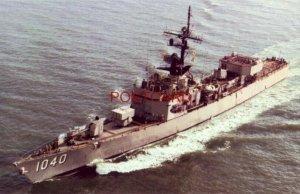 U.S.S. GARCIA (FF-1040) Commissioned 21 Dec 1964