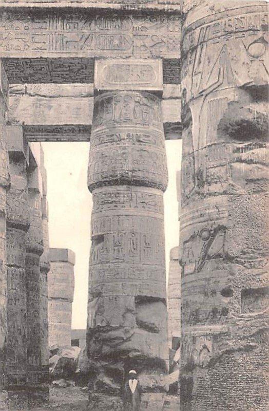 Great Temple of Ammon Karnak Egypt, Egypte, Africa Unused
