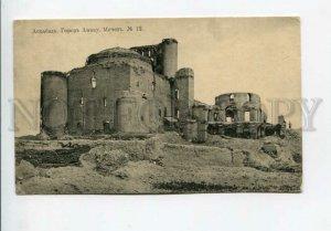 3171139 Turkmenistan ASHGABAT Mosque ANAU vintage 1916 PC
