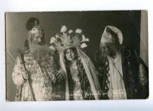 151282 GORSKAYA KURZNER KABANOV Russian OPERA Singer Old PHOTO