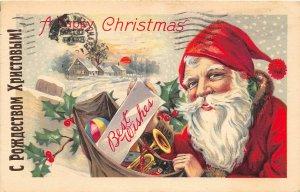 F99/ Santa Claus Christmas Postcard c1934 Toy Sack Horn Snow Homes 13