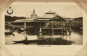 malay malaysia, JOHOR JOHORE, The Market (1899) Postcard