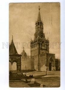 189238 RUSSIA MOSCOW Kremlin Spassky Tower RPPC to Basel 1928