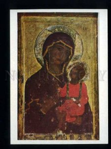 180140 CYPRUS Double-sided icon Our Lady w Child old postcard