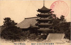 CPA View of Miyajima JAPAN (724611)