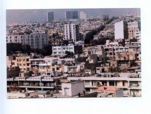 192999 IRAN TEHRAN outward Appearance old photo postcard
