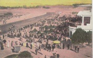 MONTEVIDEO , Uruguay , 00-10s : Hipodrome Nacional (Horse Race Track)