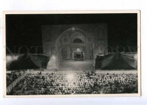 193099 IRAN Persia TEHRAN Vintage photo postcard