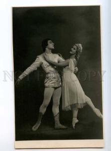 237093 RUSSIA BALABINA & BREGVADZE in Ballet Cinderella old
