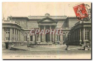 Old Postcard Paris Chamber of Deputies the Court