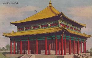 Lama Temple Chicago World's Fair 1933