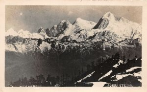 Lot146 mt everest real photo nepal