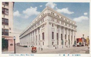 TOKYO , Japan , 1910-30s ; Mitsui Bank